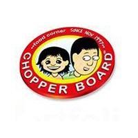 Chopper Board Food Corner featured image