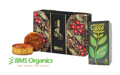 2-Piece Box of BMS Organics Mooncake + One (1) Box of Organic Green Tea (60 Tea Bags) with Delivery