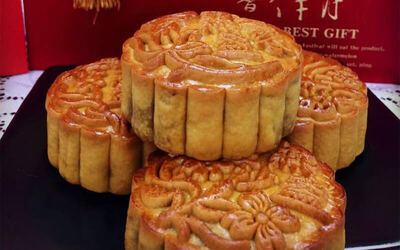4-Piece Box of Durian Mooncakes